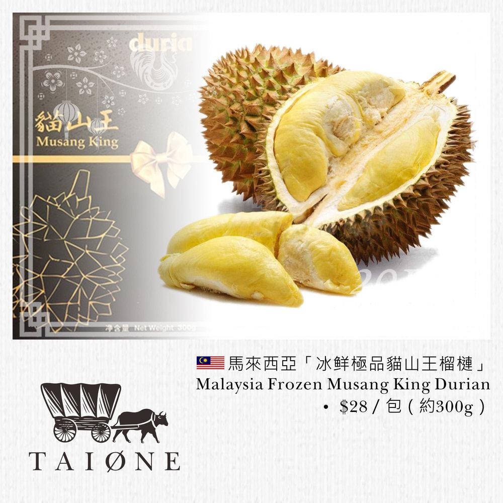 15. durian.jpg
