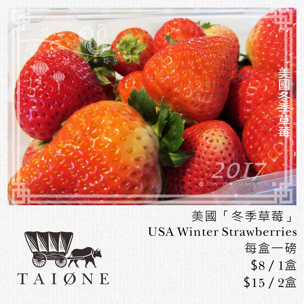 22. strawberry.jpg