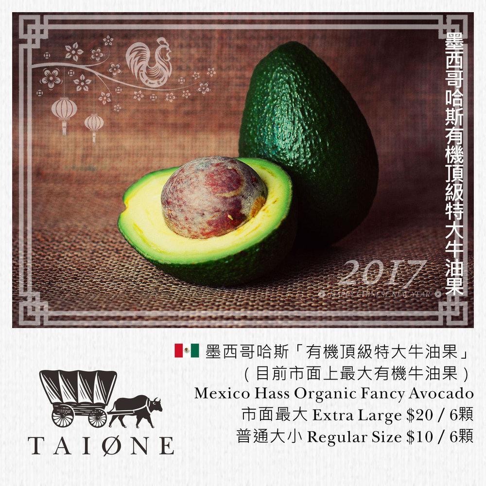 24. avocado.jpg