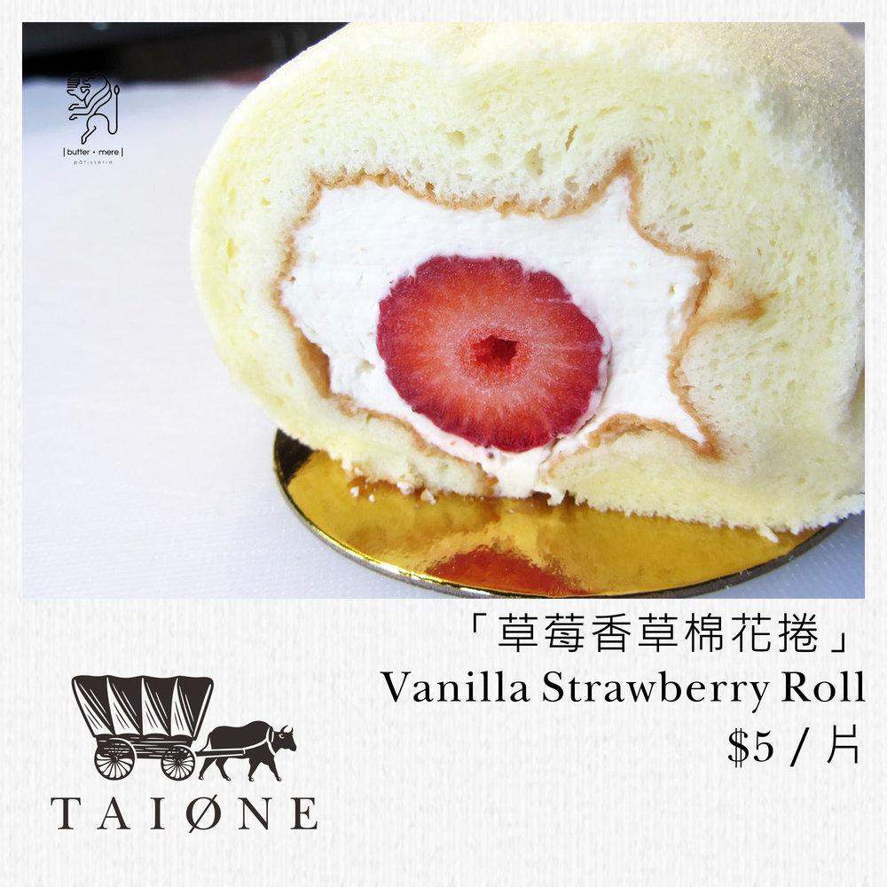 30. vanilla roll.jpg