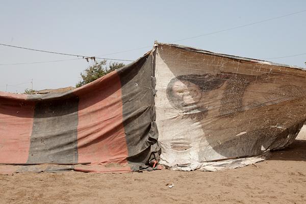 Guediawaye, Dakar, Senegal.