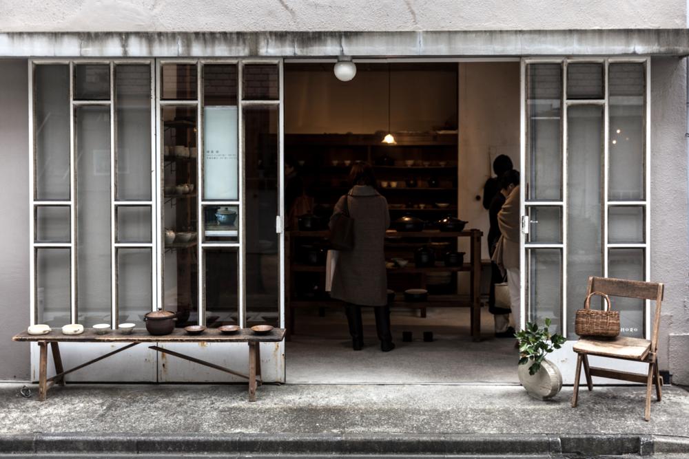 Kohoro - my favourite shop in Tokyo.