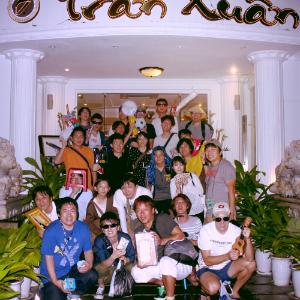 2014年のベトナムへの社員旅行