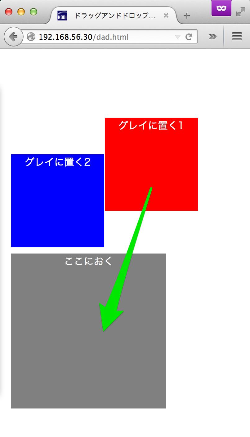 スクリーンショット_2015-08-05_2_07_40.png