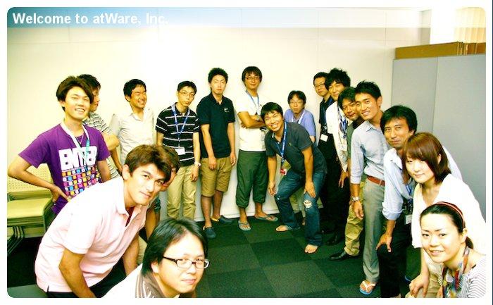 学生当時に観ていたatWareブログに載っていた写真