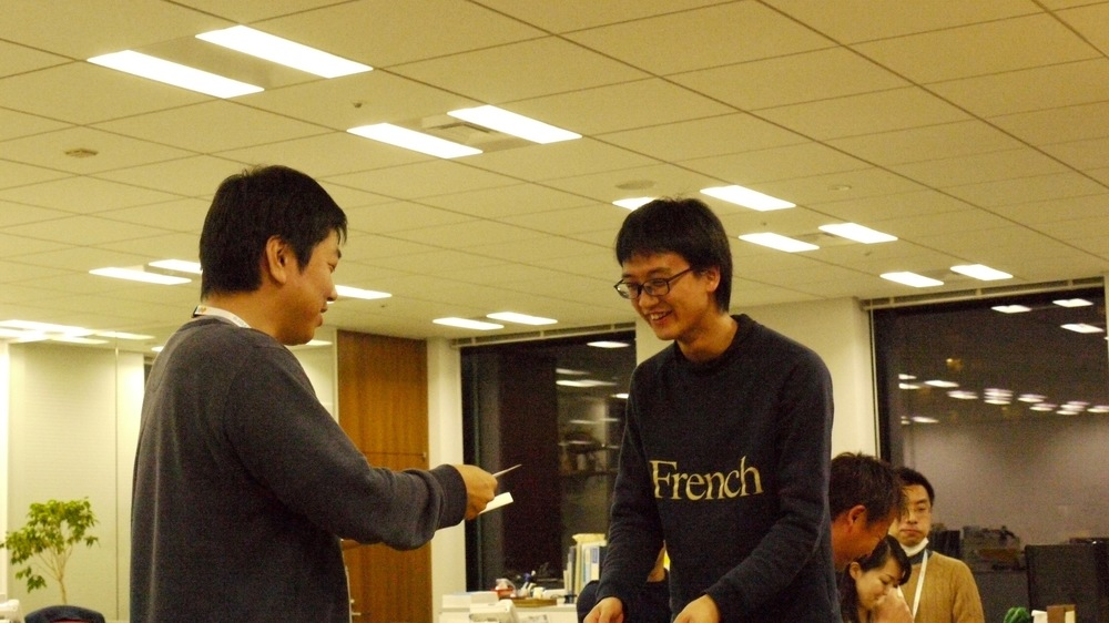 award_tech.jpg