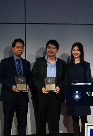 Dr. Louis Liu and Dr. Yong Chen were honored SAPA-CT speaker award by session chair Miss Mingzhou Fu, Yale Graduate student