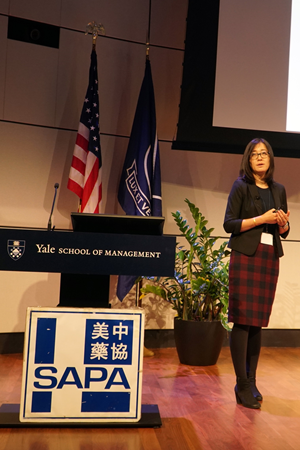 Dr. Yan Wang gave a speech at SAPA-CT 5th Annual Conference
