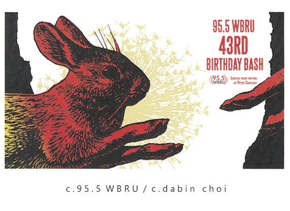 dabinchoi-wbru-birthday bash.jpg