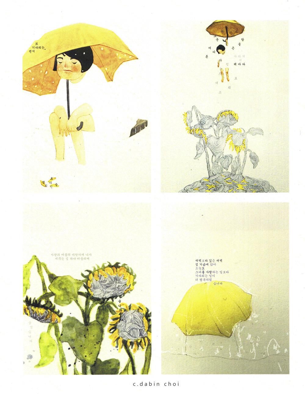 dabinchoi-poem01