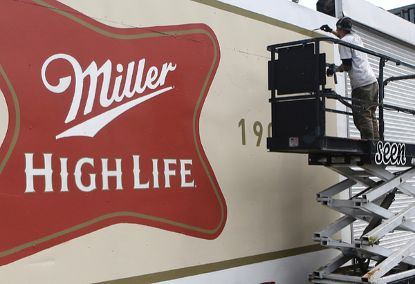 Found a much better use for shipping containers - Welcome To The High Life @millerhighlife #handpainted #signpainting #mural #lettering #bushwick #NYC #alldayeveryday