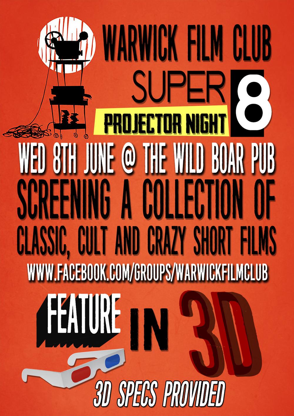 Cine Film Night