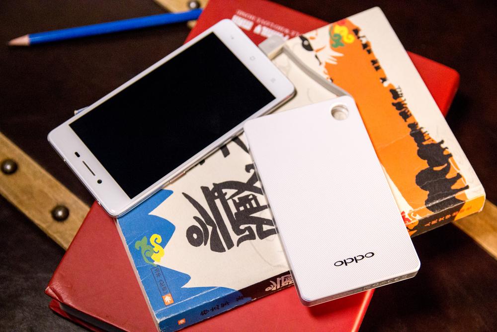 OPPOPhoneChargerEditIII.jpg