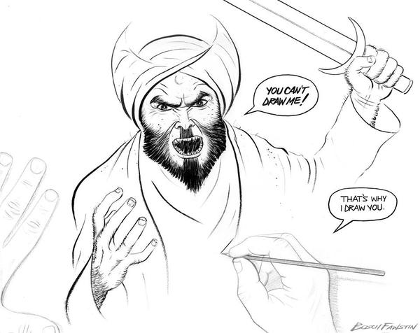 MuhammadArtExhibit.jpg