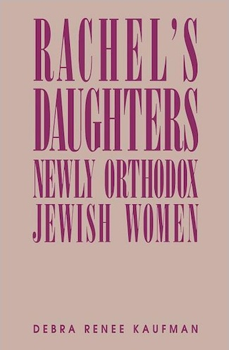 rachels-daughters-cover.JPG