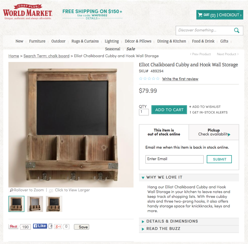 I had been eyeing this mail sorter on the World Market website for quite some time. Last week, it went on sale from 79.99 to 63.99...and to add to that, I had a $10 off coupon that I applied as well! It ended up costing me $56 after tax. I love the warmth of the reclaimed wood and it matches nicely with my dining table just around the corner.