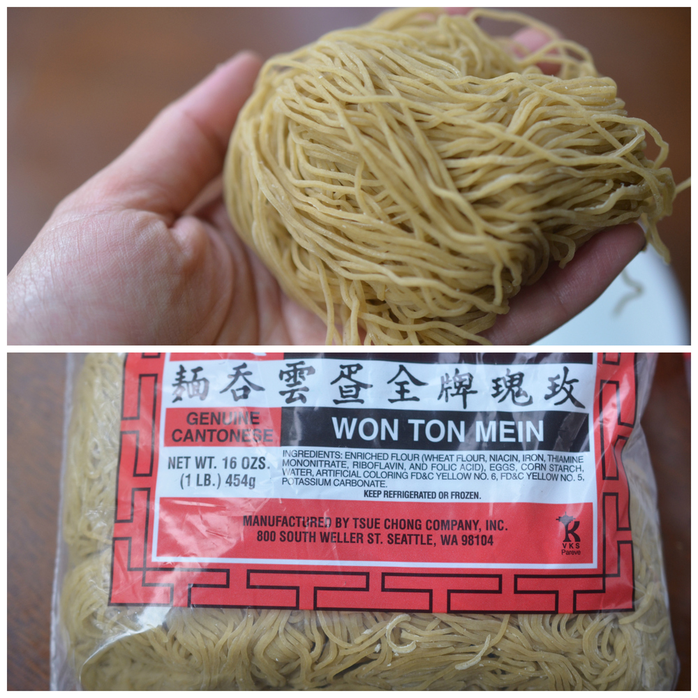 "My personal favorite: ""wonton"" egg noodles"