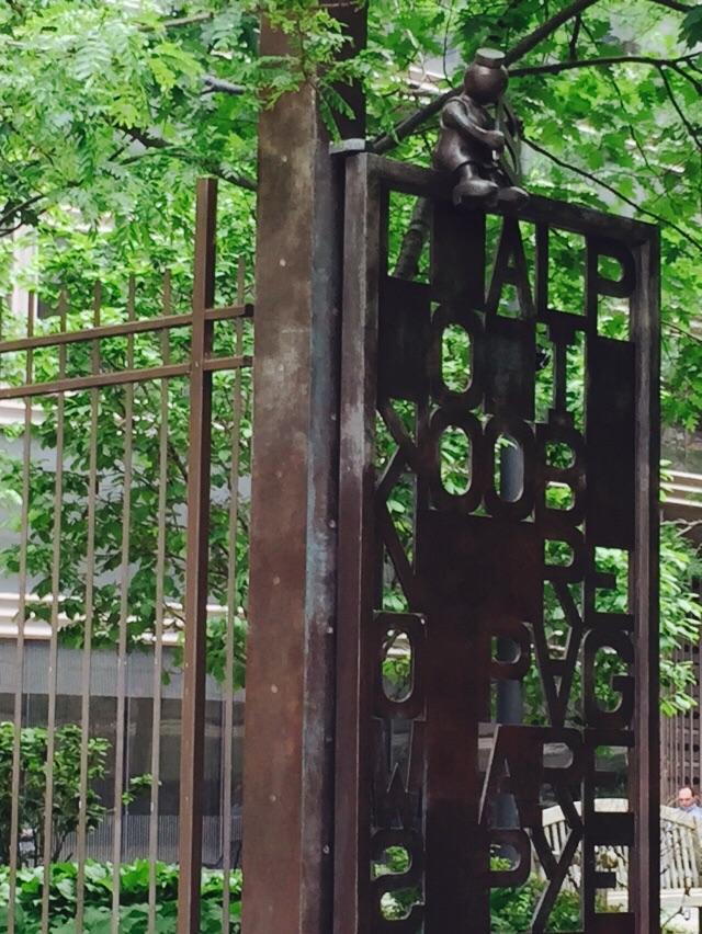 Gates to Reading Garden