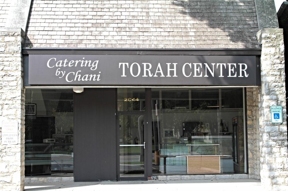 Torahcenterimage.jpg
