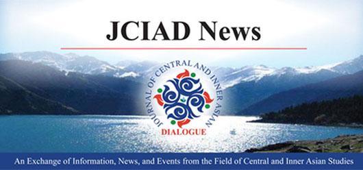JCIADNewslogo.png