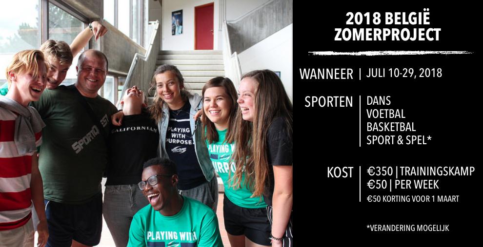 2018 Zomerproject.jpg