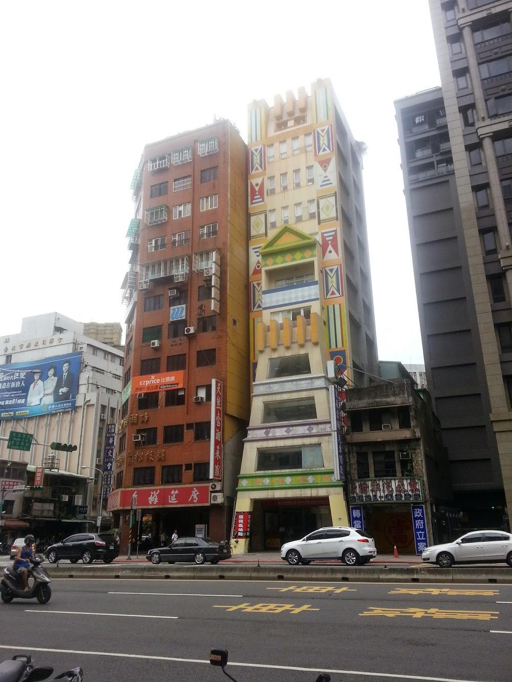 Taiwan%2BTaipei%2BBuilding%2BTravel.jpg