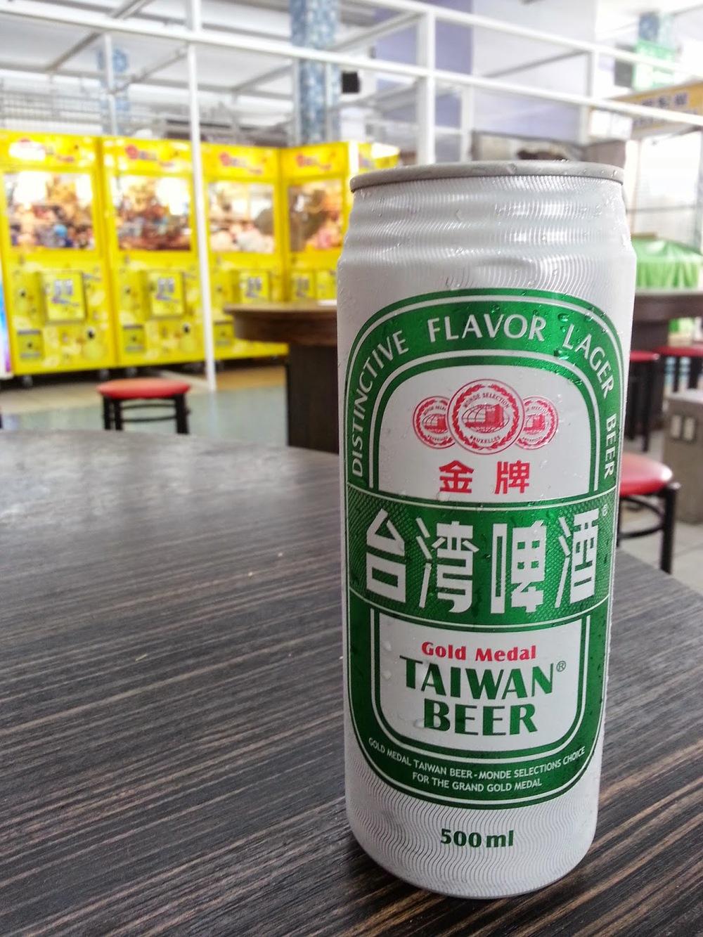 Taiwan%2BBeer%2BFood%2BTravel.jpg