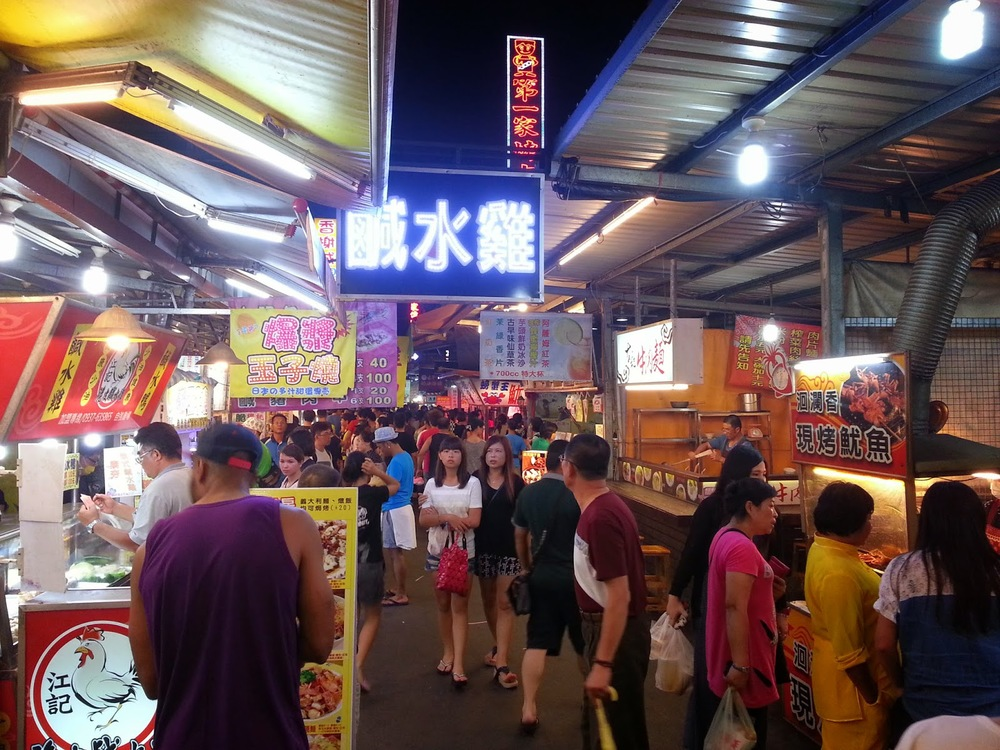 Night Market in Hualien
