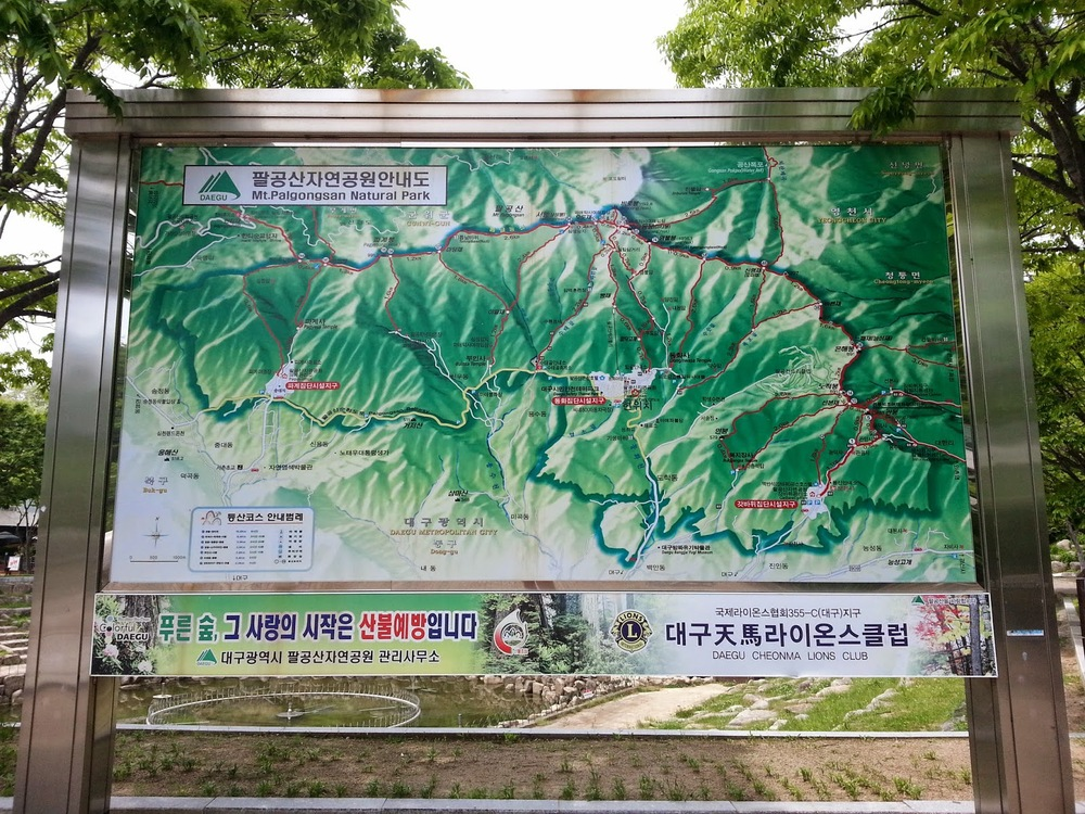 Daegu mountain Palgongsan map.jpg