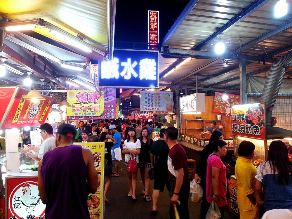 Taiwan Hualien Night Market2.jpg