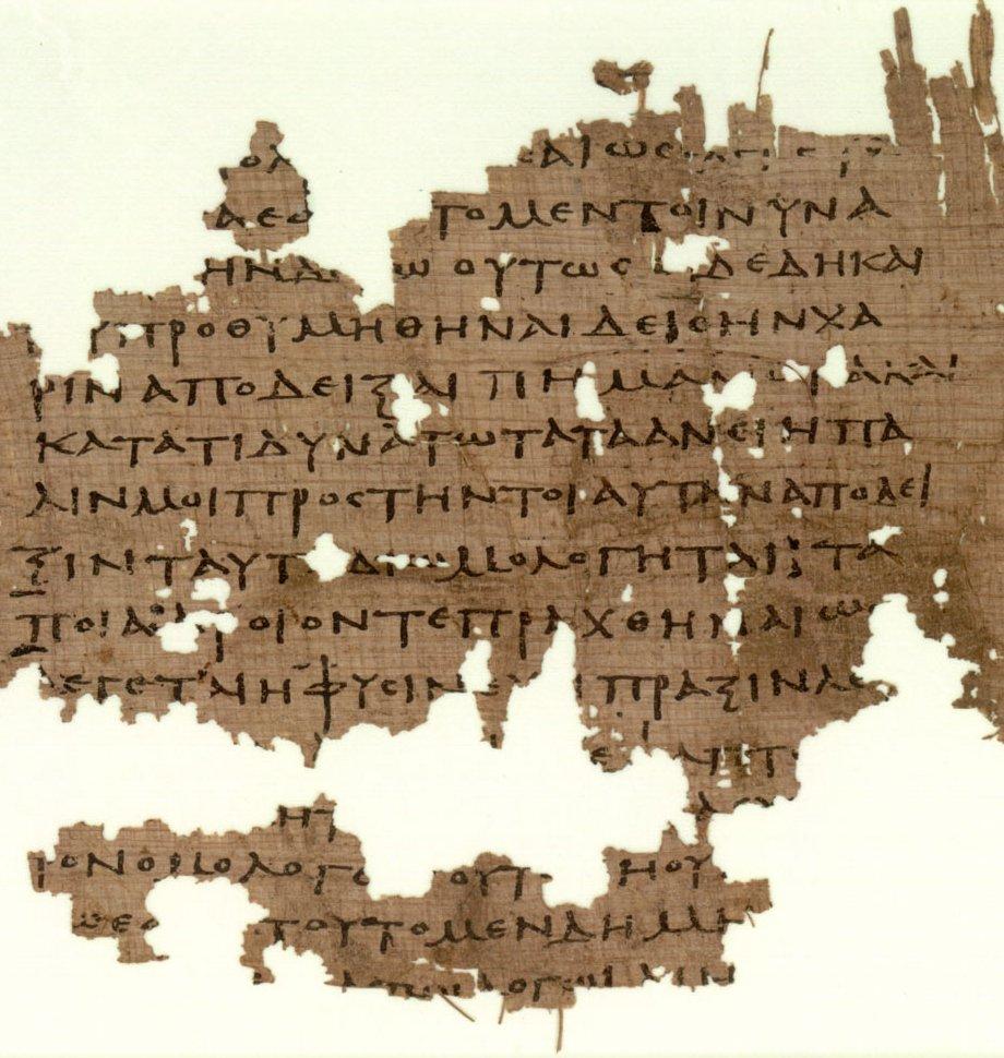 Eski Yunancanız varsa buyrun, Devlet'i orjinalinden okuyun. Benim yok, yanlışlıkla antik cacık tarifi de koymuş olabilirim