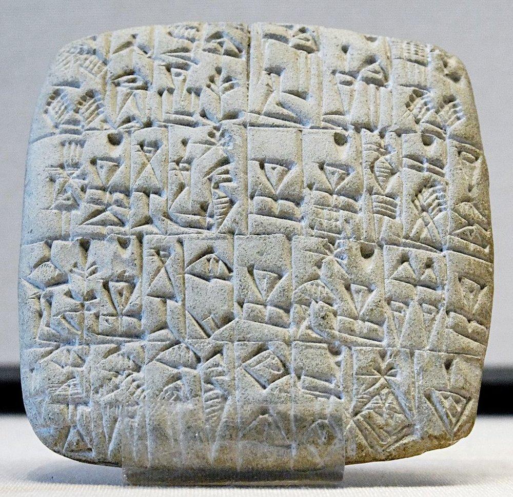 4600 sene öncesinden, bir erkek köle satışını belgeleyen bir kontrat,Louvre Müzesi'nden.