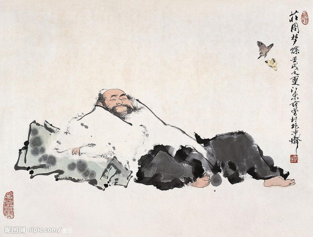 Zhuangzi kelebeği düşlüyor