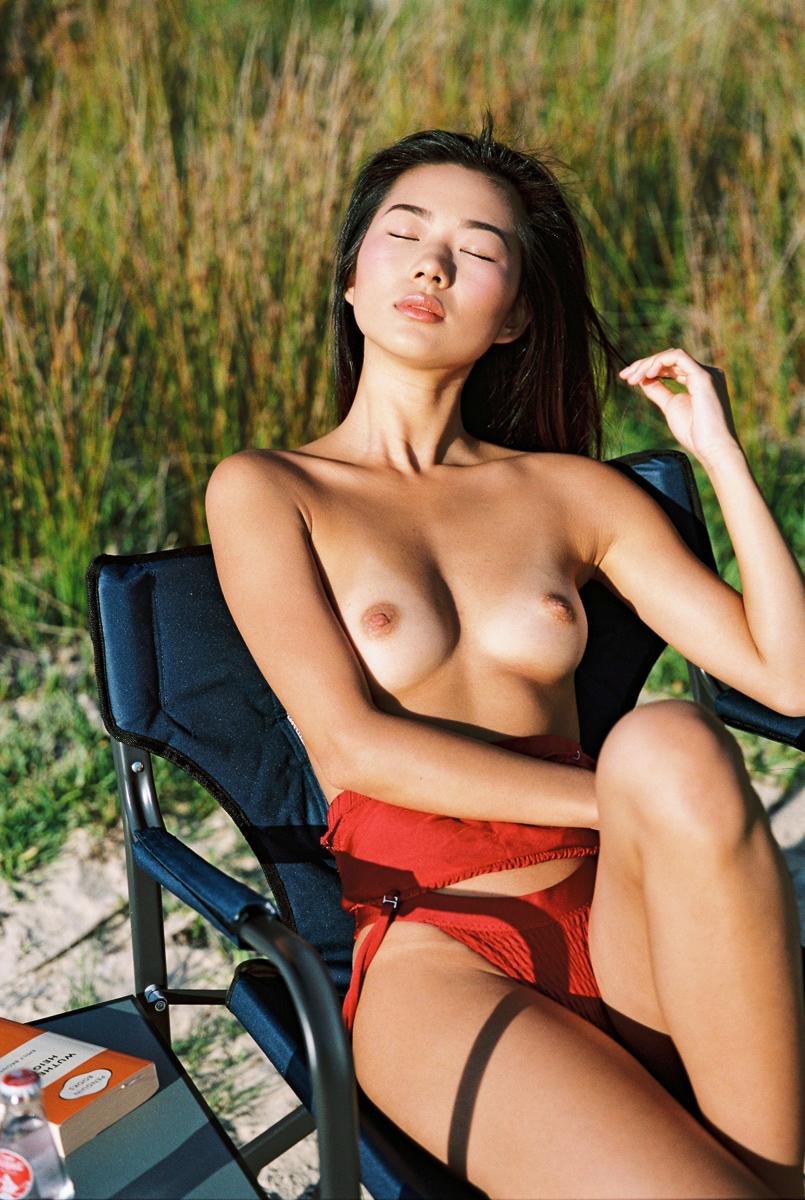 Catherine Rhee
