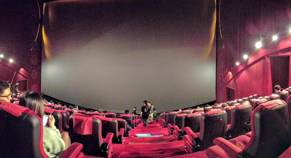 大直美丽华的 IMAX 厅