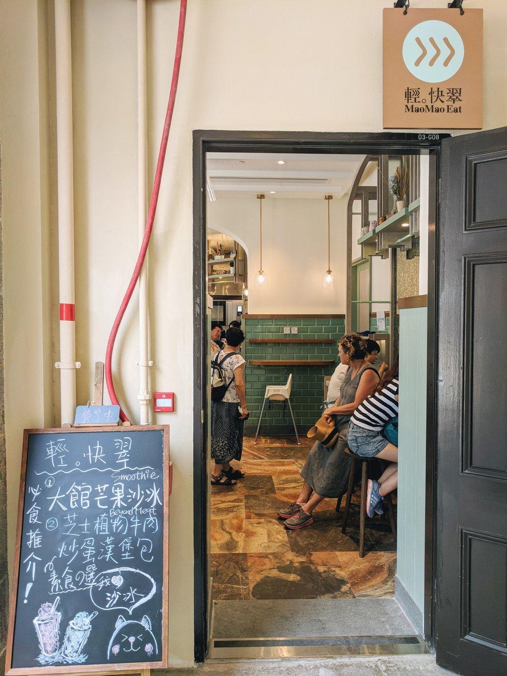 Beyond Meat 在香港已经不难找到。这次去了新开公共艺术空间大馆,也在那里的餐厅发现了它的踪影,还被重点推荐