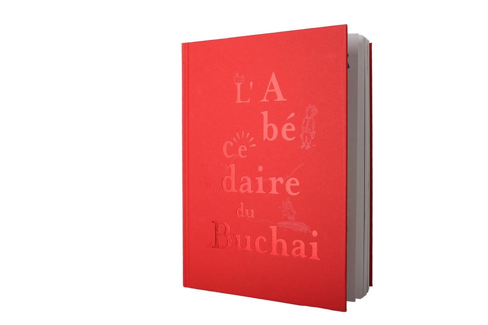 Le-Buchai-IMG_5510.jpg
