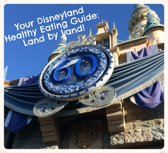 Disneyland, the healthy way!