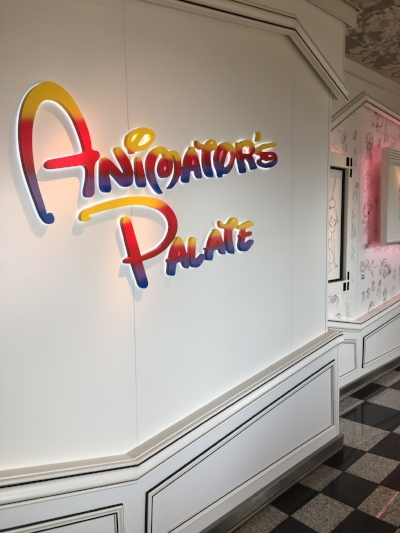 Animator's Palate aboard the Disney Wonder