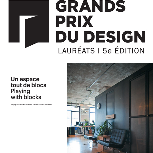 GRANDS PRIX DU DESIGN 2011 - Lauréat Espace Commercial: Suite 103