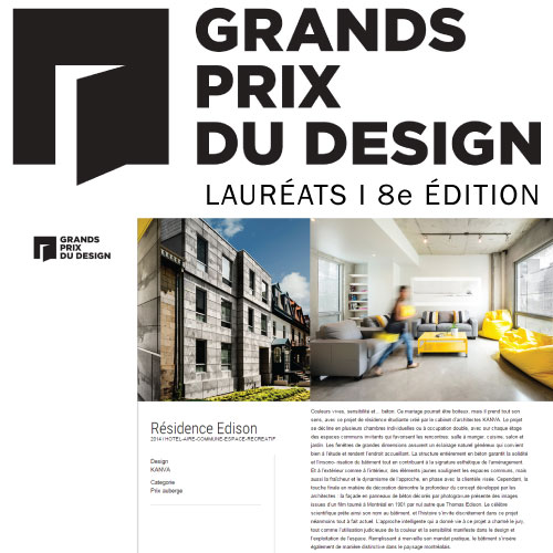 GRANDS PRIX DU DESIGN 2014 - Lauréat Auberge: Résidence Edison