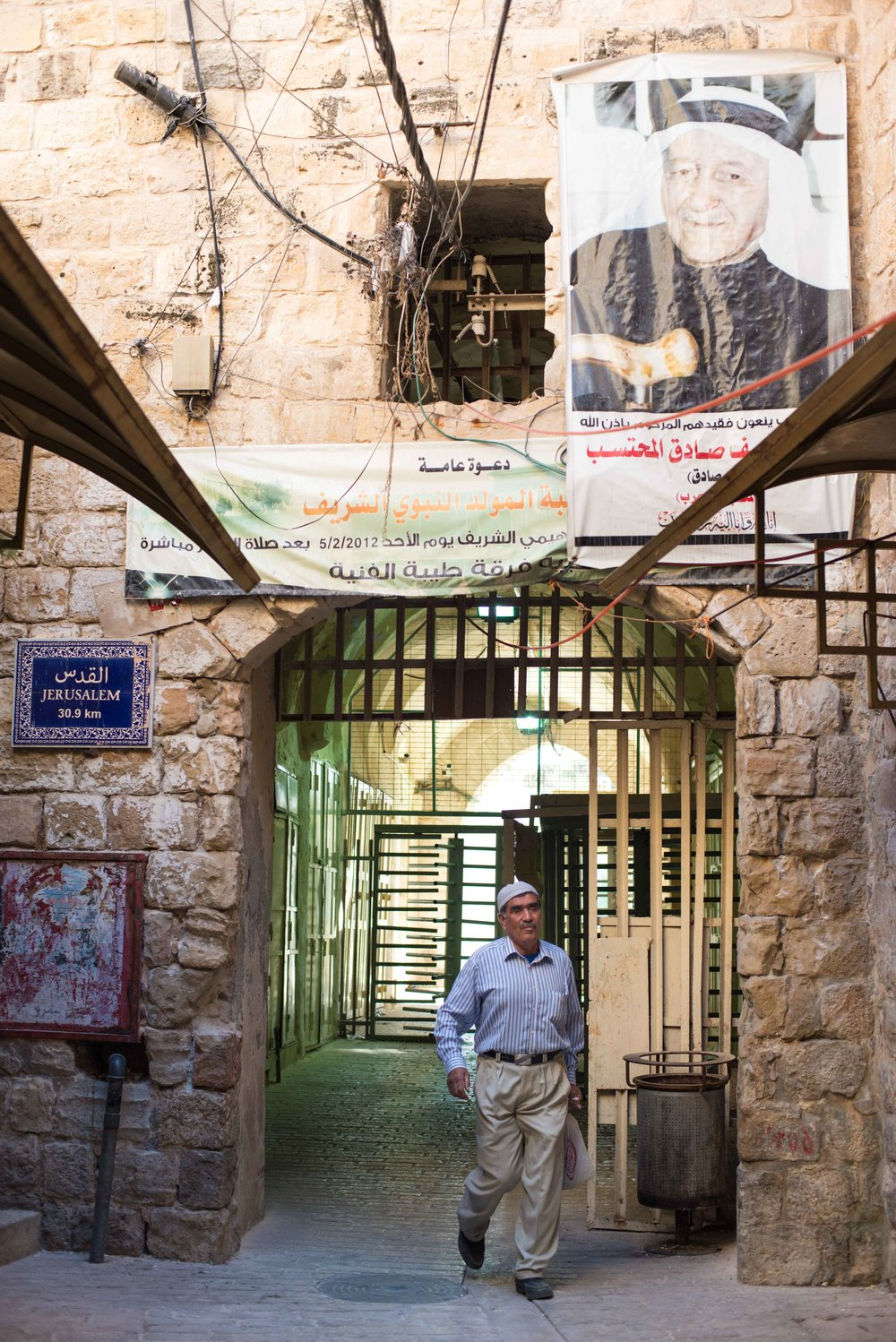 The checkpoint leading to the Ibrahimi Mosque.  Old City Hebron (H2), West Bank, Palestine.