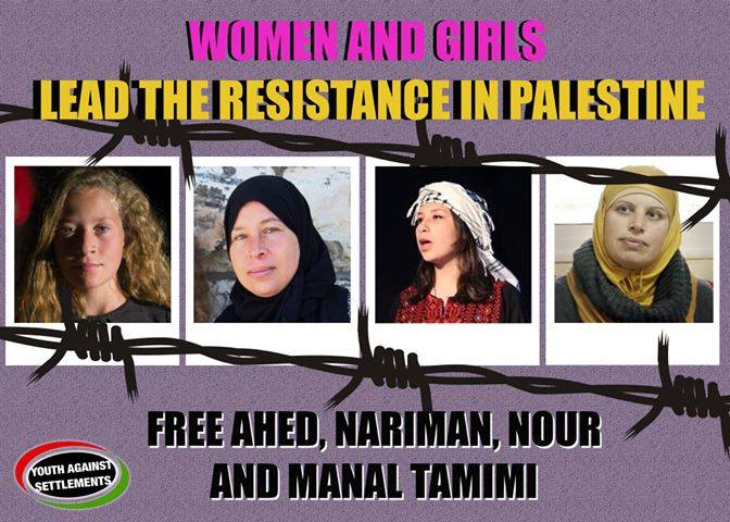 "Page Facebook ""Free the Tamimi women https://www.facebook.com/FreeTamimiWomen/"