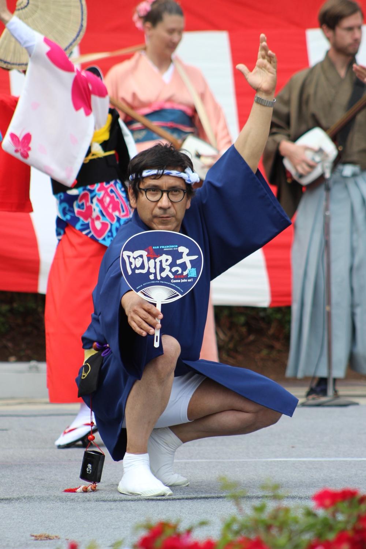 Cherry blossom festival 7.jpg