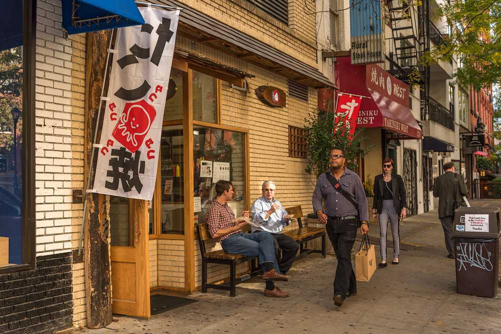 ROCK MAMA NYC LIFESTYLE BLOG - JAPAN IN NYC