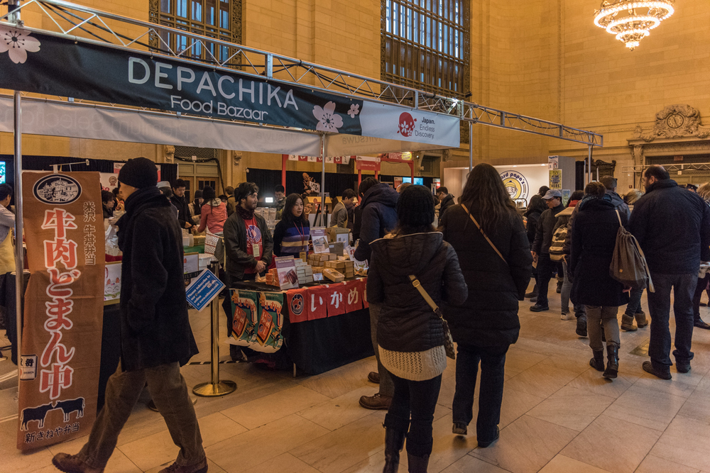 ROCK MAMA NYC LIFESTYLE BLOG - JAPAN WEEK AT GRAND CENTRAL STATION