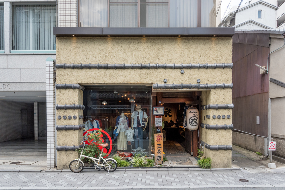 Rock Mama NYC lifestyle blog-Cool Machiya In Kyoto Japan