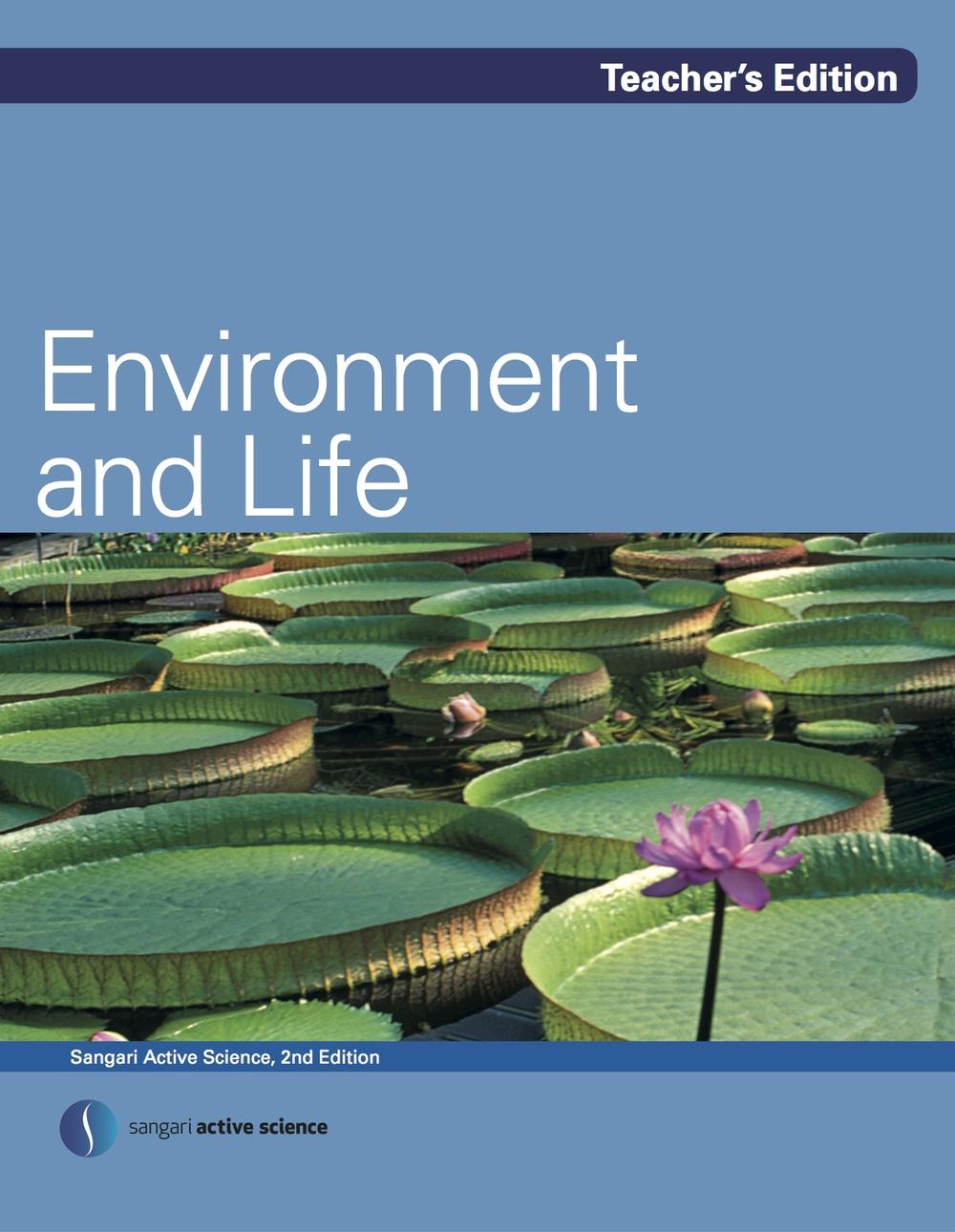 san-environment-te-cover.jpg