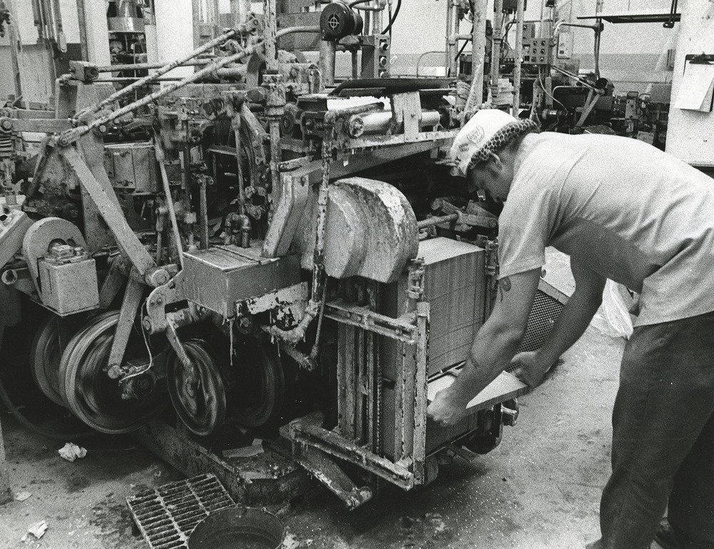 Pillsbury Mills, June 19, 1979. Al Ushman operates packaging machine. File/The State Journal-Register