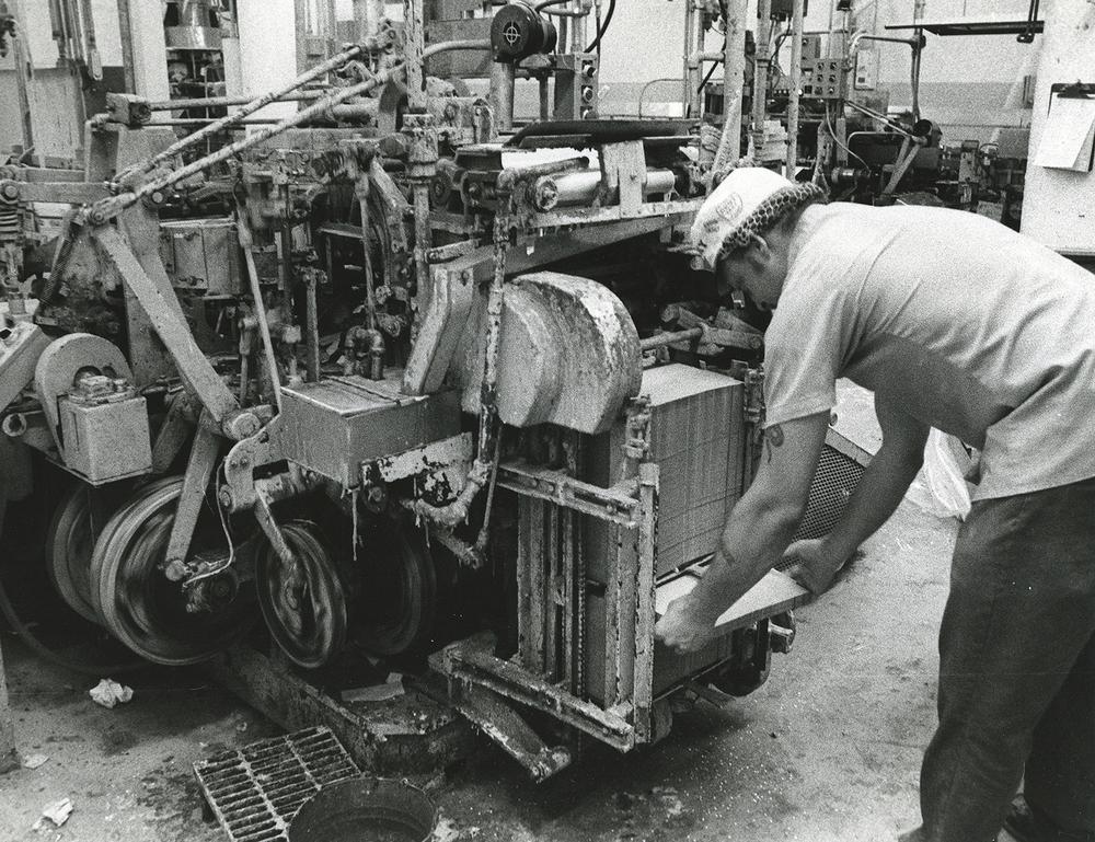 Pillsbury Mills, June 19, 1979. Al Ushman operates packaging machine. File/The State Journal-Register